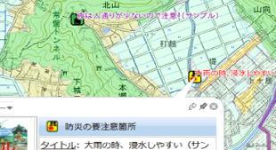 ときわ防災防犯マップのイメージ